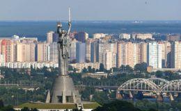 Между Гваделупой и Бостоном: Киев в топ-50 лучших мест для путешествий