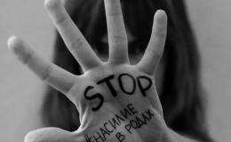 Акушерское насилие: что это и как его избежать
