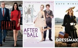 5 лучших фильмов о шопинге и мире моды