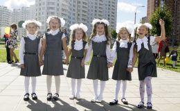 Пойдут ли дети в школу 1 сентября: что известно