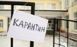 Киев выходит из самоизоляции: мер озвучил первые послабления