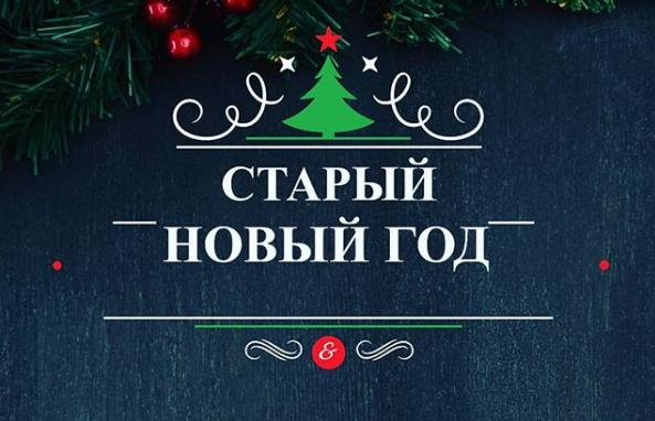 Щедровки, посевальные стихи и песни на русском языке