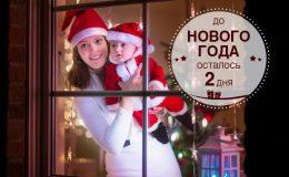 Подарки на Новый Год: 10 идей вручить их необычно