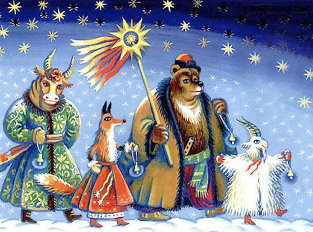 рождество, старый новый год, колядки