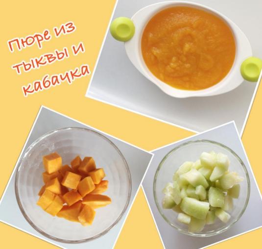 пюре из тыквы с кабачком - альтернативный рецепт