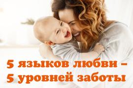 Что нужно для счастья вашему ребенку? ТЕСТ⇒